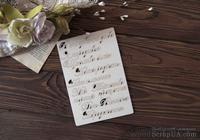 Чипборд от WOODchic - Набор надписей для детского альбома для мальчика (укр. язык)