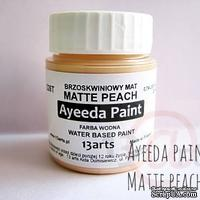 Краска 13arts - Ayeeda Paint - Matte Peach