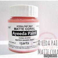 Краска 13arts - Ayeeda Paint - Matte Coral