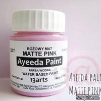 Краска 13arts - Ayeeda Paint - Matte Pink