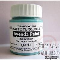 Краска 13arts - Ayeeda Paint - Matte Turquoise
