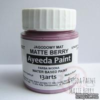 Краска 13arts - Ayeeda Paint - Matte Berry