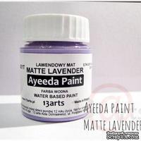 Краска 13arts - Ayeeda Paint - Matte Lavender