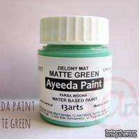 Краска 13arts - Ayeeda Paint - Matte Green