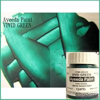 Краска 13arts - Ayeeda Paint - VIVID Green