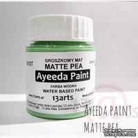 Краска 13arts - Ayeeda Paint - Matte Pea