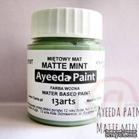 Краска 13arts - Ayeeda Paint - Matte Mint