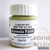 Краска 13arts - Ayeeda Paint - Matte Olive