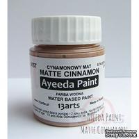 Краска 13arts - Ayeeda Paint - Matte Cinnamon - ScrapUA.com