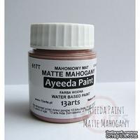 Краска 13arts - Ayeeda Paint - Matte Mahogany