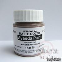 Краска 13arts - Ayeeda Paint - Matte Cocoa