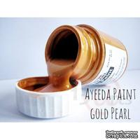 Краска 13arts - Ayeeda Paint - Pearl Gold