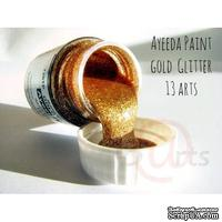 Краска 13arts - Ayeeda Paint - Gold Glitter