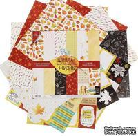Набор бумаги для скрапбукинга от АртУзор «Школа–это маленькая жизнь», 12 листов, 30,5 х 30,5 см, 180 г/м