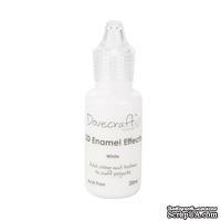 Жидкие жемчужины от Dovecraft - 3D Pearl Effects – White, 20 мл