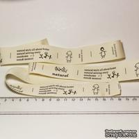 Лента от Thailand - Print Boy Girl Scissors Cotton Ribbon Label String, 1 метр