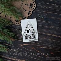 Чипборд Домик 9 от WOODchic, 5,5х4 см