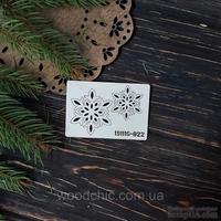 Чипборд набор Снежинки 22 от WOODchic, 4х4 см 3х3 см