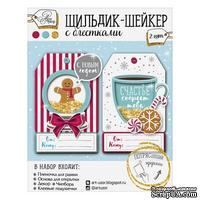 """Шильдик-шейкер с блестками от АртУзор """"Согревающее счастье"""", 11 х 15 см"""