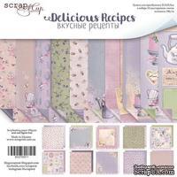 Набор двусторонней бумаги от Scrapmir - Delicious Recipes, 30х30 см., 10 шт - ScrapUA.com