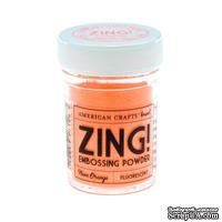 Пудра для эмбоссинга Zing! - Neon Orange