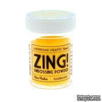 Пудра для эмбоссинга Zing! -  Neon Amber