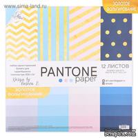 """Набор бумаги для скрапбукинга с фольгированием от АртУзор - """"Pantone paper"""", 12 листов 30,5 х 30,5 см, 200 г/м."""