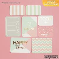 Набор карточек для творчества с фольгированием от АртУзор -  Good day, 10 х 10.5 см