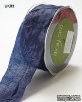 Шебби-лента SILKY/CRUSH, цвет NAVY, ширина 38мм, длина 90см