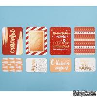 Набор карточек для творчества с фольгированием от АртУзор «Загадай желание», 10 х 10,5 см