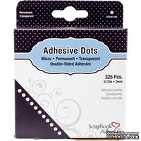 Клеевые капли Scrapbooking Adhesives - Adhesive Dots Permanent, 3 мм, 325 шт