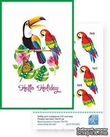 Набор №23 для создания 3D-открытки от Евгения Курдибановская ТМ, 15х20см