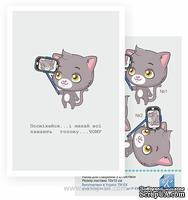 Набор №33 для создания 3D-открытки от Евгения Курдибановская ТМ, Котик Селфи , 15х20см