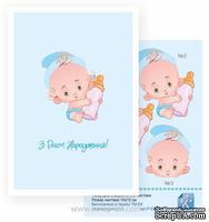 Набор №34 для создания 3D-открытки от Евгения Курдибановская ТМ, З Днем народження, малюк, 15х20см