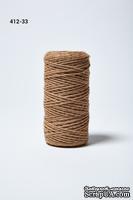 Шнур Baker's Twine Kraft, крафтовый от May Arts, ширина - 2 мм, длина 90 см