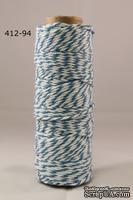 Хлопковый шнур от Baker's Twine - Turquoise, 2 мм, цвет бирюза/белый, 1 м