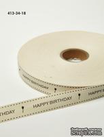 """Хлопковая принтованная лента с надписью """"Happy Birthday"""", ширина - 19 мм, длина 90 см"""