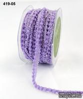 Тесьма с помпонами Mini Pom Pom, размер 10 мм, цвет лавандовый, 90 см