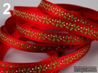 """Сатиновая лента """"Листочки"""", ширина 10 мм, цвет: красный, зеленый, белый,длина 90 см"""