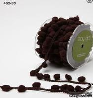 Лента  Pom Pom String, ширина 1,2 см, 90 см, цвет коричневый