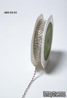 Лента - Diamond Chain Clear - серебро, ширина - 3 мм, длина 90 см