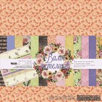 "Набор бумаги для скрапбукинга от WOODchic - ""Вальс метеликів"", 30,5х30,5см"