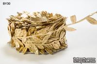 Лента LEAVES, цвет GOLD, 90см  (дина листика 12 мм)