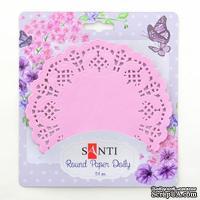 Набор салфеток ажурных круглых ТМ Santi, цвет розовый, диаметр 11,4 см, 12 шт.