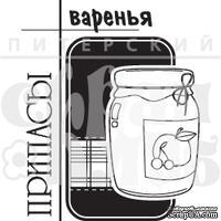 Акриловый штамп ''Припасы (рецепты)''