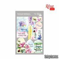 Высечки для скрапбукинга, самоклеющие от ROSA TALENT - Floral Poem 1, картон, 12,8х20 см