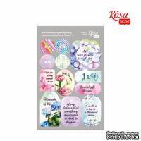 Висечки для скрапбукинга, самоклеющие от ROSA TALENT - Floral Poem 2, картон, 12,8х20см