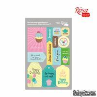 Высечки для скрапбукинга, самоклеющие от ROSA TALENT - Cake delicious 1, картон, 12,8х20см