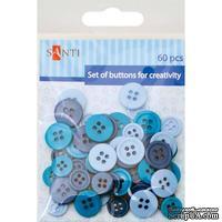 Набор пуговиц для творчества, пластик, 11мм и 14мм, 3 цв., 60шт./уп., синий, ТМ Santi
