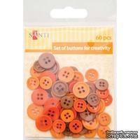 Набор пуговиц для творчества, пластик, 11мм и 14мм, 3 цв., 60шт./уп., оранжевый, ТМ Santi